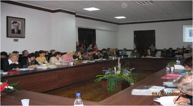 Участие в организации научно-практической конференции
